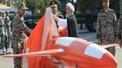 Photo of إيران تكشف عن طائرة مسيرة قتالية قادرة على ضرب أهداف خارج البلاد «بدقة عالية جداً»