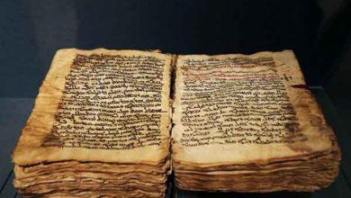 Photo of مهمة في دير سانت كاترين لحفظ مخطوطات مسيحية قديمة رقمياً