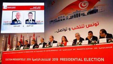 Photo of القضاء التونسي يرفض كل الطعون بنتائج الدورة الأولى من الانتخابات الرئاسية