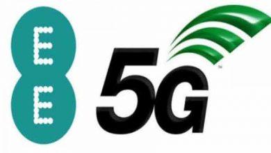 Photo of شركة اتصالات بريطانية تطلق خدمة الجيل الخامس «جي5» لأول مرة بالبلاد