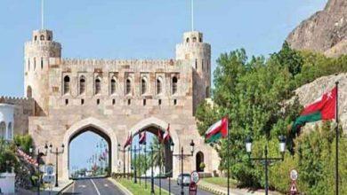 Photo of سلطنة عمان الأكثر أماناً للمعيشة وجودة للحياة