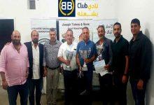 Photo of لجنة الباك غامون تنظم بطولاتها بنجاح