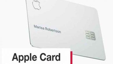 Photo of آبل أطلقت بطاقة الائتمان Apple Card