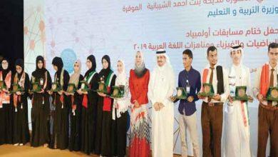 Photo of 13 ميدالية… حصيلة رائعة لطلبة سلطنة عمان في أولمبياد الخليج للرياضيات والفيزياء ومناهزات العربية