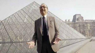 Photo of وفاة المعماري الشهير آي.إم بي مصمم الهرم الزجاجي بمتحف اللوفر عن 102 عام