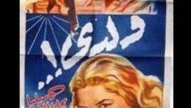 Photo of تونس ترشح (ولدي) للمنافسة على أوسكار أفضل فيلم أجنبي