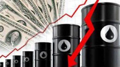 Photo of النفط يهبط 1% صوب أكبر نزول شهري منذ تشرين الثاني مع اتساع حروب التجارة