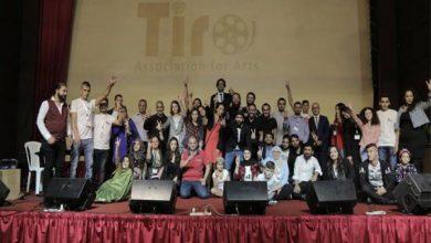 Photo of جمعية تيرو للفنون تحتفل بالذكرى السنوية الخامسة