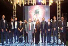 Photo of تكريم فنانين في إختتام مهرجان لبنان للسينما والتلفزيون