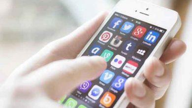 Photo of تطبيق للهواتف الذكية قد ينقذ حياتك باستخدام ثلاث كلمات فقط