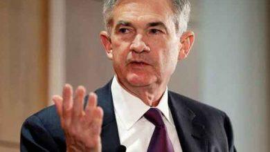 Photo of الاحتياطي الفدرالي يستعد لخفض معدلات الفائدة لدعم نمو الاقتصاد الأميركي