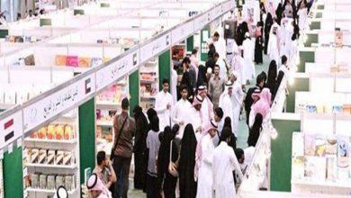Photo of مليون و200 ألف زائر لمعرض الرياض الدولي للكتاب