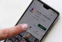 Photo of تطبيق فايس آب… انتشار جنوني ومخاوف من اختراق البيانات الشخصية لمستخدميه