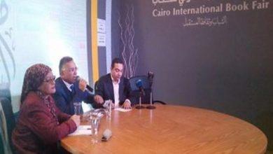 Photo of مبادرة شبابية بمعرض القاهرة للكتاب لتوثيق صور صناع الثقافة في مصر