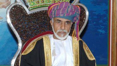 Photo of العيد الوطني العماني: 48 عاماً من التنمية والتقدم والازدهار في كل المجالات