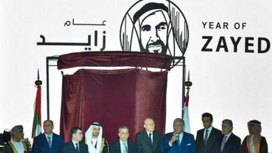 Photo of افتتاح شارع ودوار الشيخ زايد في الرملة البيضاء