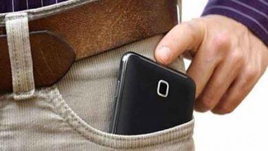 Photo of هل تحمل «جاسوساً» في جيبك يسجل كل تفاصيل حياتك؟