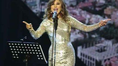 Photo of نجوى كرم أحيت حفلاً غنائياً في أبها في السعودية