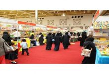 Photo of معرض جدة الدولي للكتاب يستقبل 475 ألف زائر في دورته الرابعة