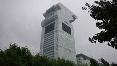 Photo of بيع ناطحة سحاب قمتها على شكل رأس تنين في بكين عبر مزاد إلكتروني