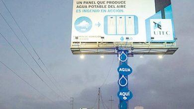 Photo of لوحة اعلانات تحول الهواء الى مياه صالحة للشرب