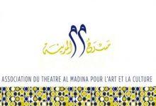 Photo of لبنان: إطلاق أول دورة لمهرجان المسرح الأوروبي في الرابع من تشرين الاول