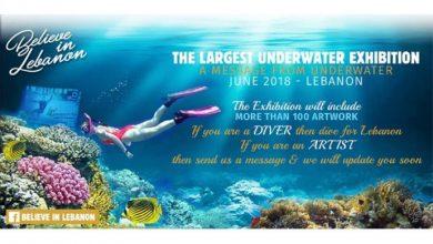 Photo of اكير معرض فني عالمي تحت الماء في كسروان