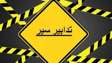Photo of تدابير سير في الفياضية غداً لمناسبة عيد الجيش