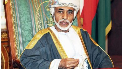 Photo of سلطنة عمان: 44 عاماً من التقدم والازدهار والانفتاح