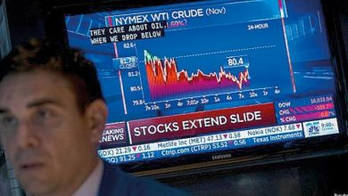 Photo of الاقتصاد الأميركي يسجل نمواً أعلى من المتوقع