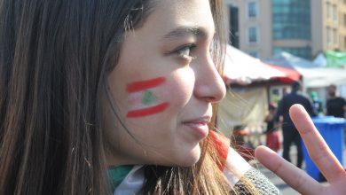 Photo of النساء في مظاهرات لبنان: متظاهرات يكسرن صورة نمطية عن اللبنانيات
