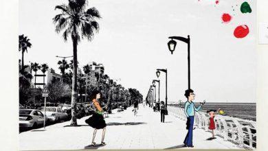 Photo of نايلة ساروفيم تستعرض «مدن الضوء»