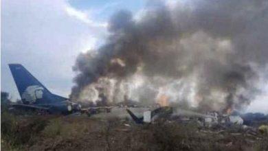 Photo of 97 جريحاً جراء تحطم طائرة ركاب لدى إقلاعها في شمال المكسيك