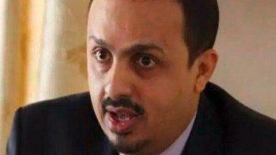 Photo of وزير الاعلام اليمني: الحكومة لن تترك ميناء الحديدة في يد الحوثيين