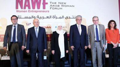 Photo of افتتاح منتدى المرأة العربيّة – NAWF حول دعم وتمكين رائدات الأعمال