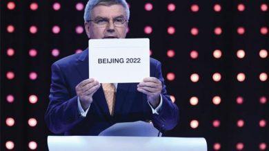 Photo of بكين تستضيف الالعاب الاولمبية الشتوية 2022