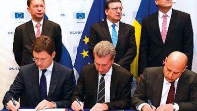 Photo of اتفاق روسي – اوكراني – اوروبي على مخرج مؤقت لازمة الغاز قبل الشتاء