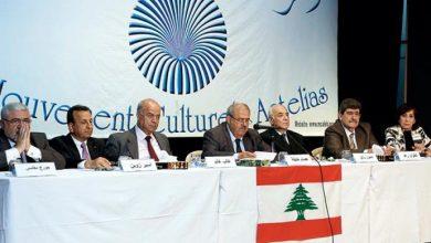Photo of انطوان رعد… عاشق الشعر ووطنه الجميل لبنان