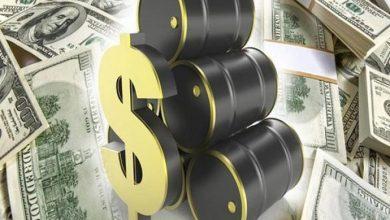 Photo of تراجع أسعار النفط بفعل بيانات آسيوية ضعيفة وزيادة المخزونات
