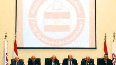 Photo of انتخابات الرئاسة المصرية يومي 26 و27 ايار