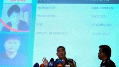 Photo of القضاء الماليزي يوجه الاتهام الى امرأتين في مقتل كيم جونغ نام