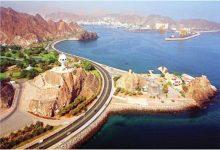 Photo of ارتفاع عدد المنشآت السياحية في سلطنة عمان 8.9% والغرف الفندقية تتجاوز 20 ألفاً
