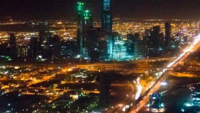 Photo of السعودية… أسعار العقارات تتراجع 10%