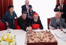 Photo of إحتفال بعيد ميلاد البطريرك صفير الـ 98 برعاية الراعي