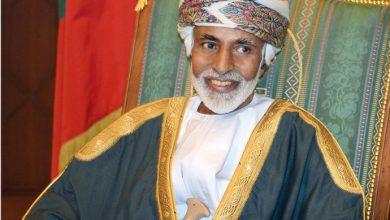 Photo of العيد الوطني العماني: يوم تغيير مجرى الحياة في سلطنة عمان