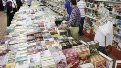Photo of الأردن يطلق الدورة 18 لمعرض عمان للكتاب بمشاركة 300 دار نشر