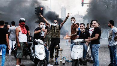 Photo of ثورة 17 تشرين بعدسة إميلي ماضي
