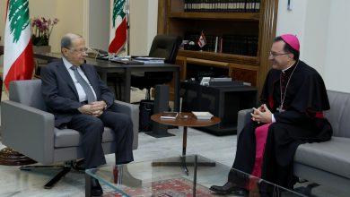 Photo of السفير البابوي: الكرسي الرسولي يأمل في الاسراع في تشكيل الحكومة