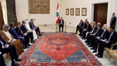 Photo of عون عرض مع سفراء الدول العربية الأوضاع الراهنة وطلب المساعدة