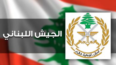 Photo of الجيش: إصابة عسكريين في مناطق عدة وتوقيف أشخاص على خلفية الحوادث